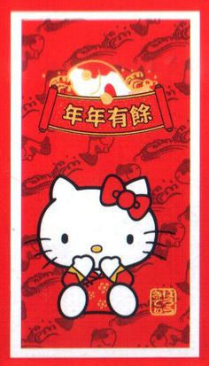 hello kitty red envelope