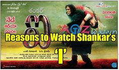 10 Reasons To watch Shankar's I MOvie