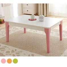 Colorful Kotatsu Table http://www.seikatsuzacca.com/product/PD23152/index.html
