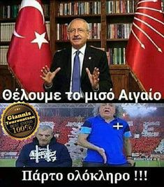 Turkey: We want the half Aegean Greece: Take it all 🖕🖕🖕! Funny Greek Quotes, Funny Quotes, Humor Quotes, Funny Stories, True Words, I Laughed, Lol, Funny Pictures, Tours
