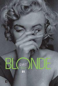 Marilyn Monroe: 80 foto rare e curiose per ricordare Norma Jeane Baker Marylin Monroe, Marilyn Monroe Smoking, Marilyn Monroe Fotos, Marilyn Monroe Haircut, Marilyn Monroe Wallpaper, Photos Rares, People Smoking, Smoking Weed, Smoking Pics