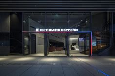 TV Asahi EX Tower + EX Theater Roppongi – Tokyo, Japan Showcase - Traxon Technologies