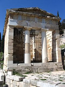 A Weekly Instrospective Into The Past  Find Entries      Archive for the 'Ancient Greece' Category  26  oct  The Power and Prophecy of the Oracle at Delphi