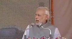 Mathura rally: PM Modi likely to announce 'one rank, one pension' scheme, security tightened
