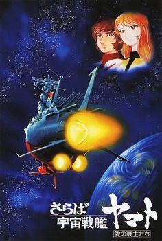 """Space Battleship Yamato"""