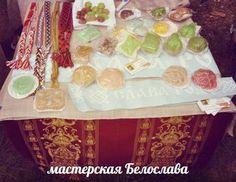 Мастерская Белослава. Мыло и свечи.