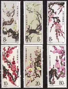 China - CHINA 1985 MEI FLOWERS UNMOUNTED MINT COMPLETE SET SG#3377-82 for sale in Johannesburg (ID:199210949)