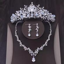 Silver Wedding Crowns, Silver Tiara, Bridal Jewelry Sets, Bridal Necklace, Necklace Set, Princess Jewelry, Wedding Dress Accessories, Bridal Tiara, Marie