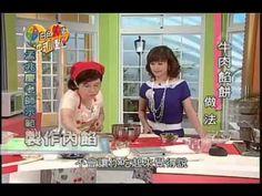 [白色20變-中式小點心]-6.牛肉餡餅 - https://www.youtube.com/watch?v=UqRCuN64sio