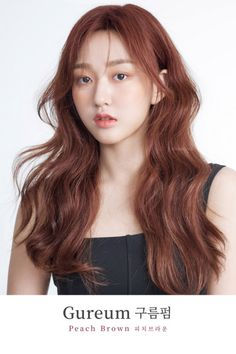 Korean Hair Color, Red Hair Color, Cool Hair Color, Asian Red Hair, Hairstyles With Bangs, Cool Hairstyles, Medium Hair Styles, Long Hair Styles, Dyed Red Hair
