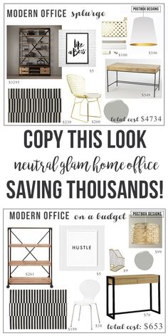 High-Low Neutral Glam Home Office by Postbox Designs: One Office Costs 7x more! Home Office Decor ideas, office desk, E-design