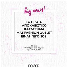 Αυτό που περιμένατε, είναι πλέον γεγονός! Το πρώτο αποκλειστικό κατάστημα #matfashion Outlet προστίθεται στο δίκτυο της εταιρείας και βρίσκεται στη Νίκαια, Βοσπόρου 61 & Θείρων, τηλ. 2104253854 •• Αποκτήστε τις συλλογές της mat. σε απίστευτα προσιτές τιμές και ειδικές προσφορές bazaar, ανανεώνοντας το στυλ και την εμφάνισή σας με ιδιαίτερα χαμηλό κόστος, πάντα με την υψηλή ποιότητα υλικών και κατασκευής που η mat. fashion υπογράφει! Letter Board, Fashion News, Lettering, Instagram Posts, Drawing Letters, Brush Lettering