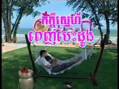 Thai Movie Khmer Dubbed  | Peak'kdei Sneah Penh Besdong  | Episode  20 + 21