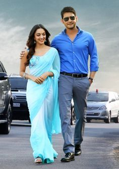 Mahesh Babu Bharath Ane Nenu First Look Photos Couple Photoshoot Poses, Saree Photoshoot, Couple Photography Poses, Couple Posing, Guitar Photography, Pre Wedding Poses, Wedding Couple Poses, Pre Wedding Photoshoot, Wedding Shoot