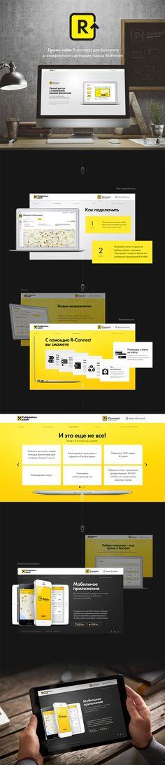 Website for fast and comfortable online banking Raiffeisen Web Design, Portfolio Presentation, Portfolio Website Design, Case Study, Connection, Finance, Layout, Marketing, Website Web