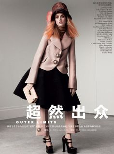 Louis Vuitton Fall 2012 RTW Two Button Jacket