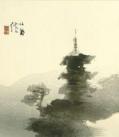 Takeuchi Seihō(竹内栖鳳)「Yasaka Pagoda」