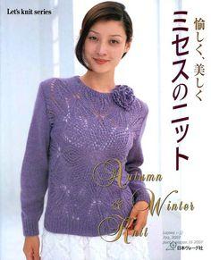 Let's knit series nv4318 2007 autumn&winter knit sp kr