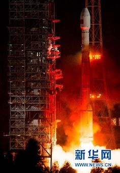 The Chinese opened their 2015 campaign with the launch of a Long March 3C with the first of a new generation of navigation satellites. The launch of what is now being called BDS I 1-S took place at 13:52 UTC from the Xichang Satellite Launch Center, utilizing the debut use of the new Expedition-1 (Yuanzheng-1) upper stage. - nasaspaceflight.com