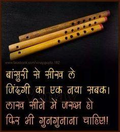sharyi mix urdu satrangi quotes funny quotes dear diary posts funny ...