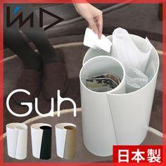 【ゴミ箱】I'mD(アイムディー)Guh(グー)分別ダストボックスリサイクル日本製収納インテリアおしゃれデザイン
