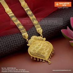 Explore the trendy collection of Gold Mangalsutra design at Waman Hari Pethe Sons. Gold Ring Designs, Gold Earrings Designs, Gold Jewellery Design, Necklace Designs, Gold Jewelry, Gold Necklace, Small Necklace, Long Necklaces, Beading Jewelry