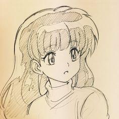 Portrait de Kagome d'Inu Yasha, par Anime Character Drawing, Manga Drawing, Manga Art, Character Art, Anime Art, Anime Drawings Sketches, Cool Art Drawings, Anime Sketch, Boca Anime