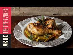 Κοτόπουλο με μπάμιες | Kitchen Lab by Akis Petretzikis - YouTube