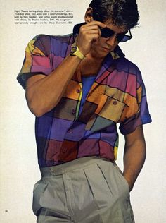 80s Vintage Fashion. Colorful, printed and patterned clothing were very popular.