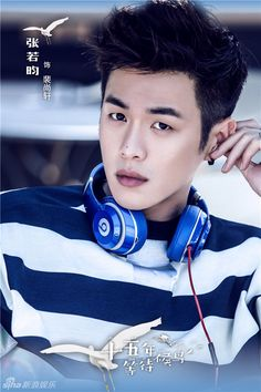 Beside Zhang Ruo Yun (Wu Xin The Monster Killer, Sparrow), the rest of the fresh faces are born after Fifteen Years of Waiting for Migratory Birds is a… Cute Asian Guys, Hot Asian Men, Most Handsome Actors, Handsome Boys, Zhang Ruo Yun, Show Luo, F4 Boys Over Flowers, Chines Drama, Film Academy