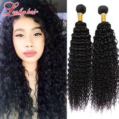 Cheap hair brushes for curly hair, Buy Quality hair extensions micro ring system directly from China hair cuts for curly hair Suppliers:  100% Unprocessed malasian kinky curly virgin hair 6A queen hair products malaysian curly hair malaysian deep curly virg