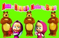 Маша и Медведь Masha i Medved Masa i Medved Toys #МашаИМедведь Toys #Маша #Masha https://www.youtube.com/watch?v=IU996FmZMwA