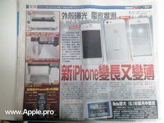 'Behuizing iPhone 5 wordt 7,6 mm dik'