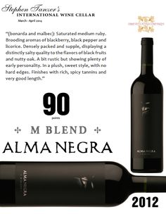 #AlmaNegra M Blend 2012 - 90 points - Stephen Tanzer's International #Wine Cellar