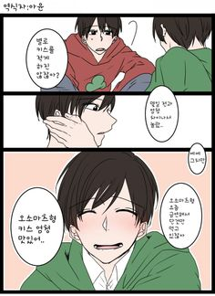 Osomatsu San Doujinshi, Manga, Funny, Anime, Colors, Sleeve, Manga Comics, Ha Ha, Anime Shows