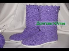 Вязание крючком сапожки - угги /// Crochet boots - ugg - YouTube