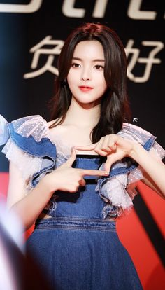 Produce 101, Chinese, Celebrities, Girls, Model, Korean Idols, Daughters, Celebs, Celebrity