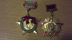 Vintage soviet badge medal (icon) Border guard / MIA USSR 1970s by Eternalvalue on Etsy