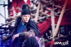 The Four is a Chinese TV series starring Zhang Han, William Chan, Yang Yang and Janine Chang. Drama Series, Tv Series, The Four, Chinese, Punk, Actors, Chen, Taiwan, Dramas