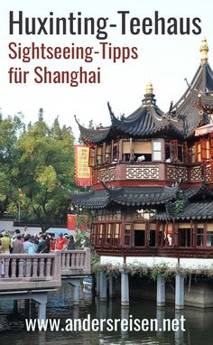 Where can I learn Chinese Free? Stop waiting for the time, the motivation, and the money to learn Chinese. Learn Chinese Free, Learn To Speak Chinese, Learn To Speak Italian, Shanghai, Chinese Pronunciation, Bali, The Bund, Commute To Work, Vietnam Travel