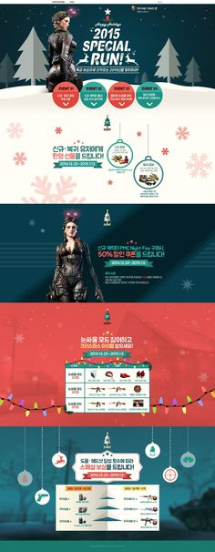 Web Design, Page Design, Website Layout, Web Layout, Korea Design, Promotional Design, Web Project, Event Page, Brand Promotion