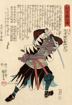 Japanese samurai warriors swordsmen art prints, Samurai with Katana Sword Kuniyoshi FINE ART PRINT, woodblock prints reproductions, posters 47 Ronin, Samurai Art, Samurai Warrior, Japanese Artwork, Japanese Prints, Samourai Tattoo, Haiku, Japanese Woodcut, Katana