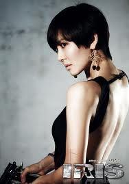 "Kim So Yeon is very sexy in Korean drama ""IRIS"""