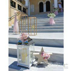 """Στολισμός Βάπτισης-Candybar """"Shine like a Star"""" Αστέρι-Φεγγάρι Glass Vase, Home Decor, Decoration Home, Room Decor, Interior Decorating"""