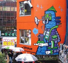 #TBT 2009 by Reka in Tokyo (LP)