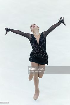 Stanislava Konstantinova of Russia competes during the Junior Ladies Short Program on day two of the ISU Junior Grand Prix of Figure Skating on September 16, 2016 in Saransk, Russia.