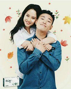 Song Ji Hyo and Kang Gary for Kyung Dong Pharmaceutical Gary Running Man, Running Man Korean, Ji Hyo Running Man, Running Man Members, Monday Couple, Korean Drama Stars, Korean Variety Shows, Kim Jong Kook, Drama Tv Shows