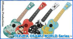 OMG! Astro Boy Guitar!!! A must have for an Atom fan/music lover!
