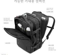 인케이스 EO-Travel Backpack [CL90004] - [New Lifestyle Store, FUNSHOP]