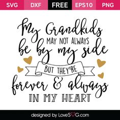 *** FREE SVG CUT FILE for Cricut, Silhouette and more *** My Grandkids